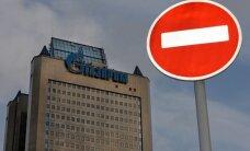 Литва и Эстония отказываются от российского газа, Латвия закупает все больше