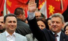 Президент Македонии: мы спасли Европу и не получили за это ничего