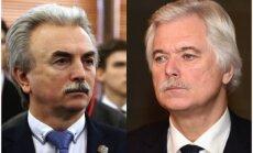 Депутаты Кутрис и Мейя исключены из комиссии Сейма по мандатам и этике