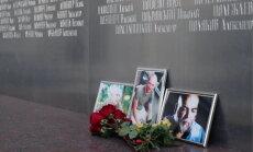 Что известно о гибели российских журналистов в ЦАР
