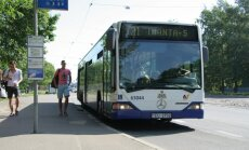 Праздник Риги: общественный транспорт и автостоянки— бесплатно