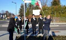 Vācijas pilsētā Finstervaldē iela nosaukta Salaspils vārdā