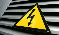 Размер платы за электроэнергию немного снизится для всех потребителей