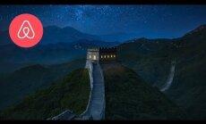 Великая китайская стена станет гостиницей. Ненадолго