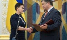 """Порошенко отменил """"закон Савченко"""""""