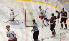 Belarus U-20 - Latvija U-20