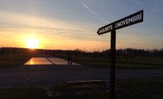 Likteņdārzā 18. novembra saulrietā aizdegs 18 ugunskurus