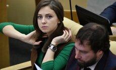 Поклонскую уличили в ношении Rolex за 330 тысяч рублей