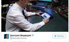 """Медведев пошутил, вспомнив фразу """"здоровья и хорошего настроения"""""""
