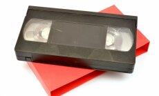 Последний в мире производитель видеомагнитофонов сворачивает производство