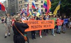 ФОТО, ВИДЕО: в центре Риги прошло шествие Европрайда