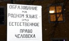 Названа дата новой акции протеста против перевода школ на обучение на латышском языке