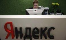 Россия ввела ограничения на работу новостных агрегаторов