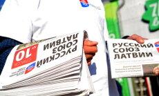 """На съезде РСЛ звучала критика в адрес """"Согласия"""""""