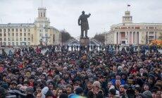 Жители Кемерово на митинге потребовали правду о пожаре и отставки губернатора