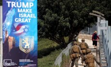 Foto: Izraēla gatavojas ASV vēstniecības atklāšanai Jeruzalemē