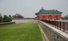 Ķīna izplata neierasti skarbu paziņojumu attiecībā uz Ziemeļkoreju