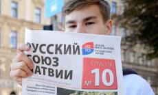 В Риге состоится съезд Русского союза Латвии