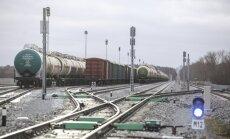 Грузоперевозки по железной дороге увеличились на 8%
