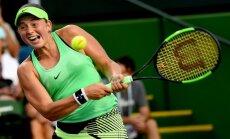 Остапенко вышла во 2-й круг турнира в Чарльстоне