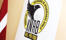 У коалиции нет кандидатов на должность главы БПБК: ждут предложений от Госканцелярии