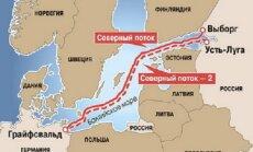 """Посол: Эстония не будет препятствовать переговорам по """"Северному потоку - 2"""""""