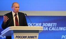"""Путин пригрозил санкциями в ответ на """"закон Магнитского"""""""