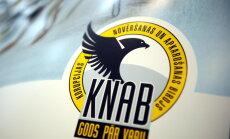 БПБК наказало инспектора СГД за незаконное получение информации из базы данных