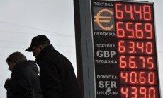 Krievijā inflācija sasniedz augstāko līmeni kopš 2008.gada