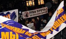 DP: Krievu savienība pāreju uz latviešu valodu skolās izmanto priekšvēlēšanu kampaņā