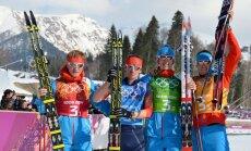 Историческая медаль лыжников России в присутствии Путина
