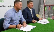 Latvijas Hokeja federācija noslēdz 100 tūkstošu eiro vērtu sadarbības līgumu ar 'Bite'