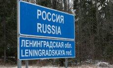 Санкции против России могут отменить уже в этом году