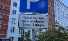 ФОТО, ВИДЕО: Жители Плявниеков решили вопрос с парковкой во дворе