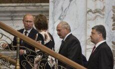 Путин: от ассоциации Украины с ЕС Россия потеряет 100 млрд рублей
