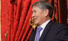 Президент Киргизии получил девятый дан по тхэквондо