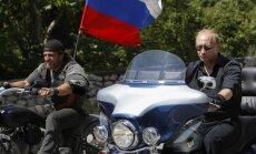 Хирург попросил Путина вернуть на герб России советские символы