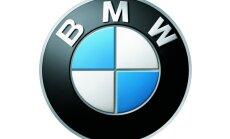 Молодой водитель на BMW насмерть сбил пешехода