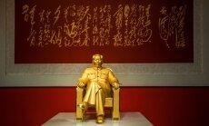Россия присоединится к китайскому аналогу МВФ