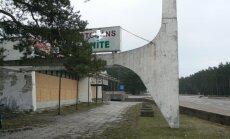 Советский ресторан Sēnīte стал памятником государственного значения