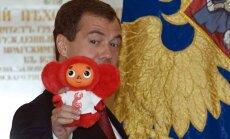 Премьер РФ Медведев отметил юбилей: интересные факты биографии экс-президента