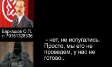 Ukraina publisko pierādījumus par Krievijas lomu jauna referenduma gatavošanā
