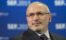 """Ходорковский об уходе из """"Открытой России"""": моя часть работы выполнена"""