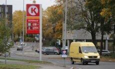 Ценовая война автозаправок в Эстонии: топливо продают по оптовой цене