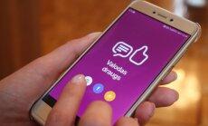 Запущено мобильное приложение для жалоб и похвал за использование латышского языка
