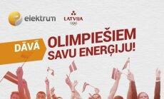 Latvijas olimpiešu atbalstam Valmierā iedegs pirmo Enerģijas lāpu