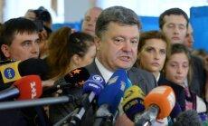 Экзит-полы назвали имя наиболее вероятного будущего президента Украины
