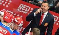 Сборная России по хоккею уступила Чехии и осталась без побед на чешском этапе Евротура