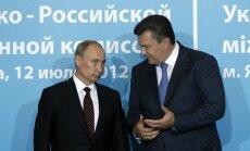 По поручению Путина в Киев отправился омбудсмен Лукин