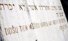 Рижская дума запретила провокационный пикет в день памяти геноцида евреев